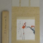 埼玉県川越市で松林桂月の掛軸をお譲り頂きました