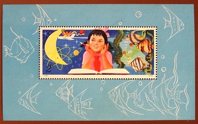 中国 切手