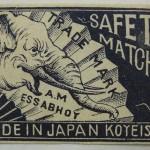 象づくし:東京都板橋区にて明治期のマッチラベル(燐票)のコレクションを大量にお譲り頂きました。その10