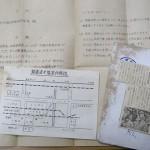 神奈川県横須賀市にて、業者を経由して南極観測船「宗谷」第二次観測隊帰港式の紙資料をお譲り頂きました。
