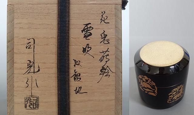 hosokawa siko 2-2+