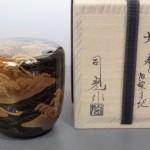 東京都港区にて、細川司光作 塩釜蒔絵大棗 内梨子地をお譲りいただきました。その1