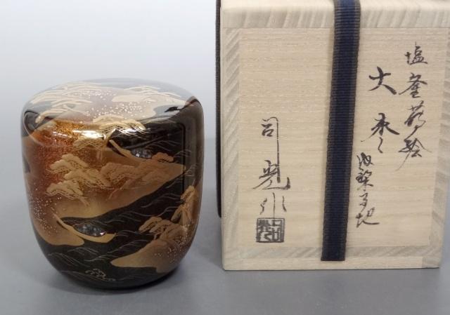 hosokawa siko 01