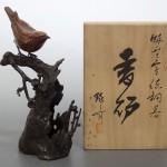 本間琢斎作 蝋型宣徳銅器の香炉
