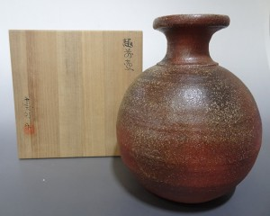 miyoshi kentaro bizenntsubo