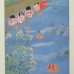 神奈川県横浜市にて、原田泰治の版画をお譲りいただきました