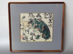 munakata shikou