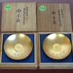 伊勢神宮記念品 第60回式年遷宮記念の御金杯セット