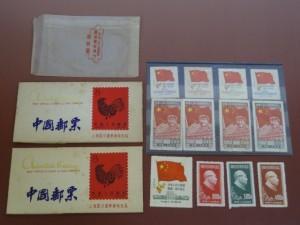 chaina stamp kitte