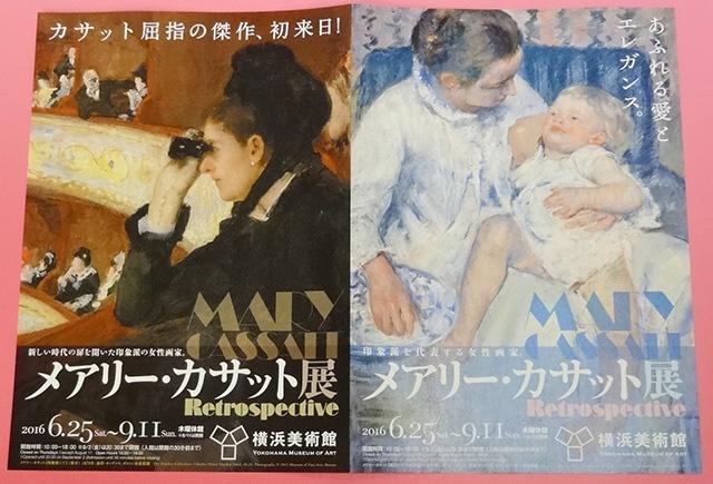 Mary Cassatt 1