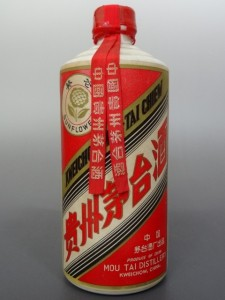 moutai sunflower
