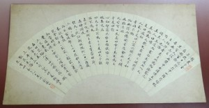 china senmen 1