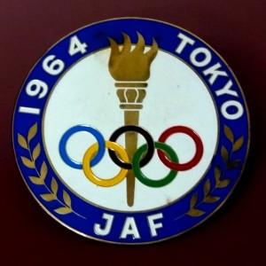 tokyo olympic JAF