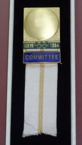 tokyo 1964 committee