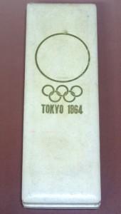 tokyo 1964 committee2