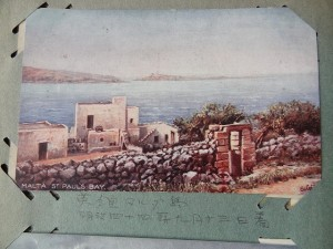 postcard meiji09067
