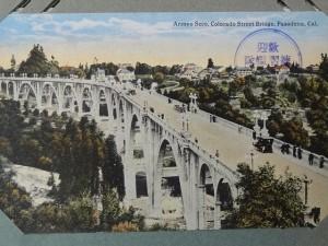 meiji postcard 09072