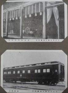 DSC09116postcard