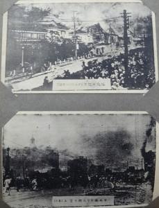 DSC09118postcard