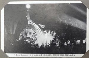 DSC09121postcard