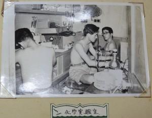 shunkoumaru photo album (10)