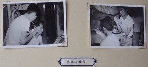 shunkoumaru photo album (14)