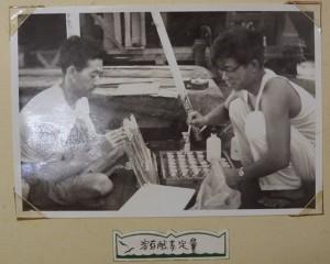 shunkoumaru photo album (9)