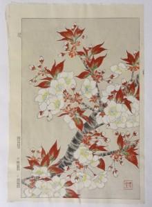 kawarazaki shodo woodcut print