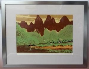 莫測 chinese wood cut print