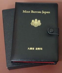 tokunen 1987 japanese coin set