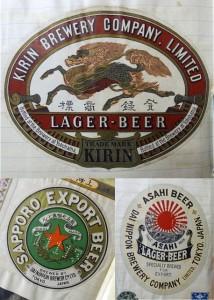 japanese old beer label