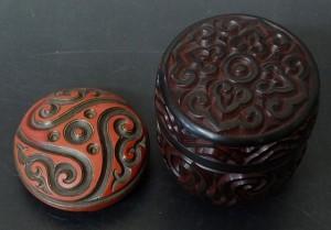 chinese tsuishu tsuikoku kogo chaire