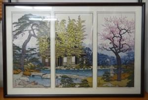yoshida toshi soushun sanyuzu shochikubai