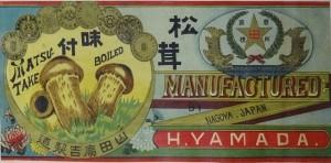 matsutake-label