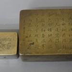 中国ものの在銘の古い墨入れ(唐金?)を買取りいたしました。[東京都中央区にて]