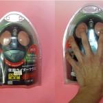 仮面ライダー旧1号のコンピュータマウスを、東京都東部でお譲りいただきました。