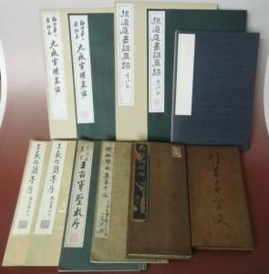 中国書道の古い拓本を買取いたしました。[東京都中央区にて]