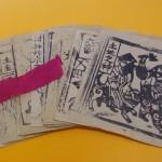 中国雲南省民間信仰の木版紙札を買取いたしました。[東京都品川区にて]