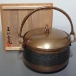 玉川堂製 燕鎚起銅器 割手鍋