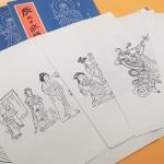 張大千 臨橅燉煌壁画 白描稿 第1~4集を買取いたしました。[東京都品川区にて]
