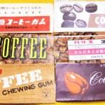 昭和レトロなコーヒーガムのガムさや●名糖 ハリス 森永