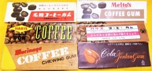 昭和レトロ コーヒーガム