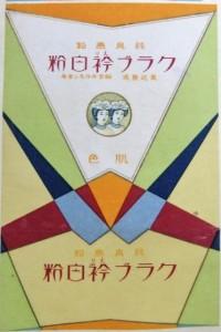 DSCF5452 (2)