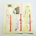 ★ヤングハリスガムのガムさや★ピンクカラー・ライトパープル・レモンカラー 3種