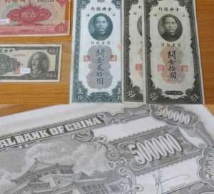 old bill of china bank+