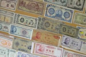 a china taipei korea bille
