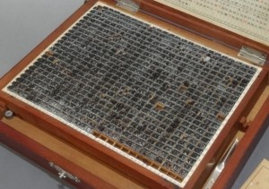 toshiba typewriter