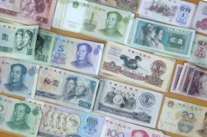 china bill