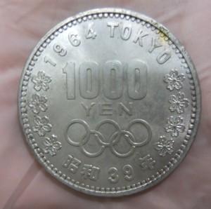 南品川、オリンピック