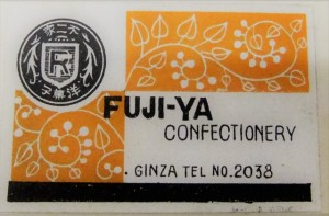 hujiya5